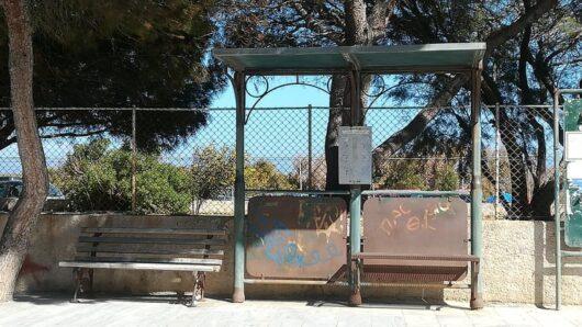 Εκσυγχρονισμός των στάσεων της δημοτικής συγκοινωνίας μέσω του «ΦΙΛΟΔΗΜΟΣ ΙΙ»
