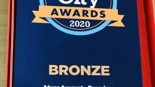 Βράβευση του Δήμου Αμοργού στα Best City Awards 2020