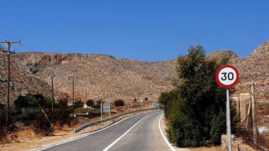Περιφέρεια: Δημοπρατεί την τριετή συντήρηση του επαρχιακού οδικού δικτύου σε Θήρα, Θηρασιά, Ίο, Φολέγανδρο και Ανάφη