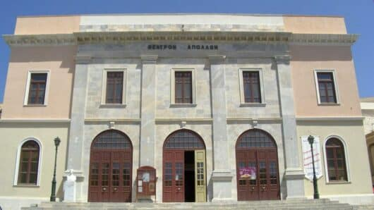 Επαναλειτουργούν – με υγειονομικούς κανόνες – οι Χώροι Πολιτισμού του Δήμου Σύρου-Ερμούπολης