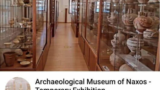 """Ανοίγει σήμερα τις πύλες της η """"Προσωρινή Έκθεση"""" του Αρχαιολογικού Μουσείου Νάξου"""