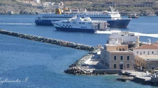 Σύρος: Τα δρομολόγια των πλοίων από 18 έως 24 Οκτωβρίου