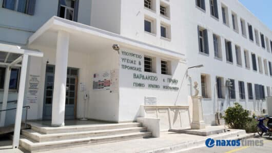 Γ.Ν. Σύρου: «Διευθυντής Ιατρικής Υπηρεσίας επί τιμή» ο Μιχάλης Ζόρπας