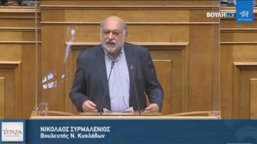 """Νίκος Συρμαλένιος: """"Αντιπαιδαγωγική η σύμπτυξη τμημάτων σε γυμνάσια και ΕΠΑΛ των Κυκλάδων"""""""