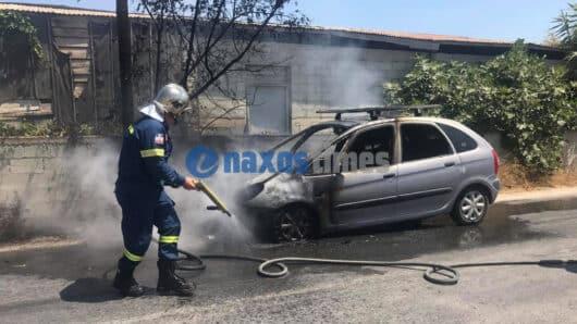 Νάξος: Ολοσχερώς κάηκε αυτοκίνητο μετά από φωτιά που ξέσπασε ενώ ήταν εν κινήσει (video)
