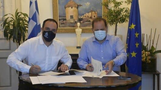 Δήμος Μυκόνου: Υπογραφή Μνημονίου συνεργασίας με τον ΟΒΙ για την προστασία των δικαιωμάτων διανοητικής ιδιοκτησίας