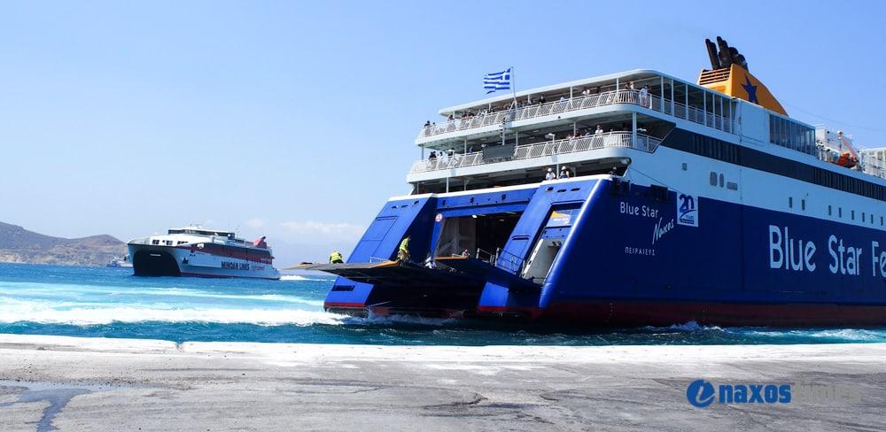 Λιμάνι Νάξος