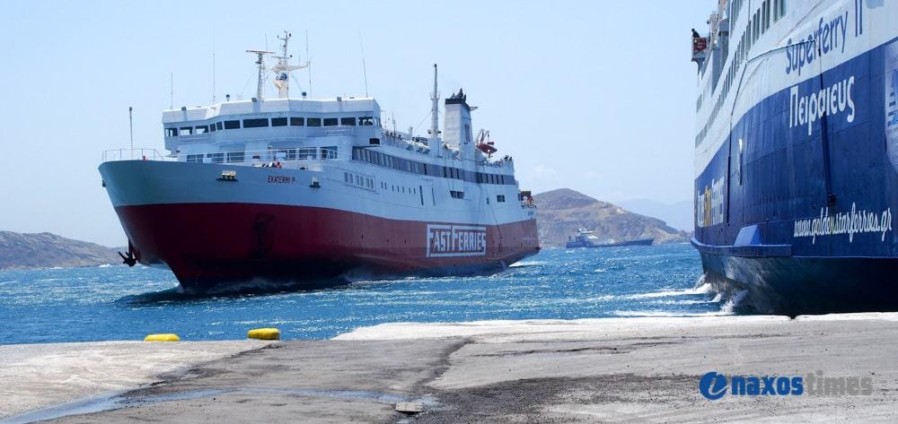 Λιμάνι Νάξου