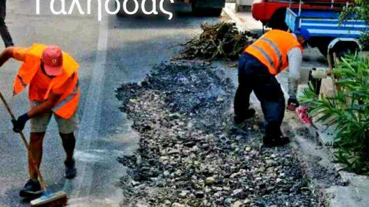 Ολοκληρώθηκαν οι εργασίες αποκατάστασης σε σημεία του επαρχιακού οδικού δικτύου της Σύρου