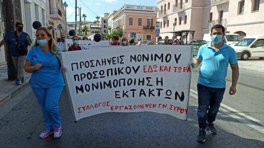 Αναφορά Συρμαλένιου στη Βουλή για την τραγική υποστελέχωση του Γενικού Νοσοκομείου Σύρου