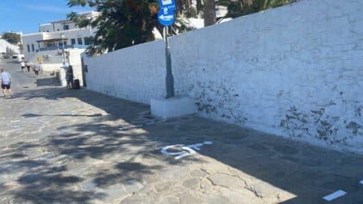 Δήμος Μυκόνου: Βελτιώνει την προσβασιμότητα του νησιού με χωροθέτηση θέσεων στάθμευσης για ΑμΕΑ