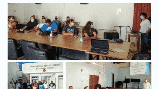 Με επιτυχία η εκδήλωση «LocalDiscussionClubs» του προγράμματοςErasmus+SmatchS