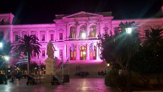 Σύρος: Στα ροζ το Δημαρχιακό Μέγαρο για τον καρκίνο του μαστού