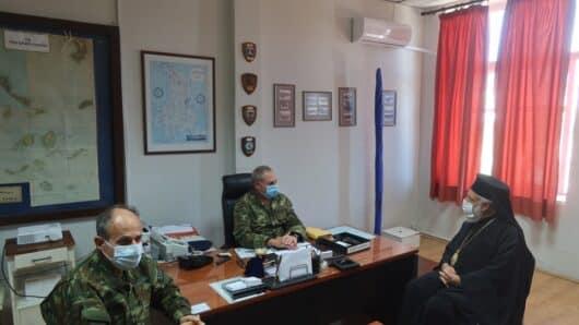 Επίσκεψη του Μητροπολίτη Σύρου στο Τάγμα Εθνοφυλακής Ερμούπολης