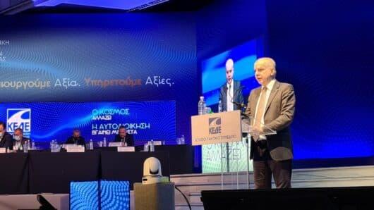 Ο Αντώνης Καμπουράκης στο συνέδριο της ΚΕΔΕ: «Να τεθεί το Νότιο Αιγαίο στο επίκεντρο της προσοχής»